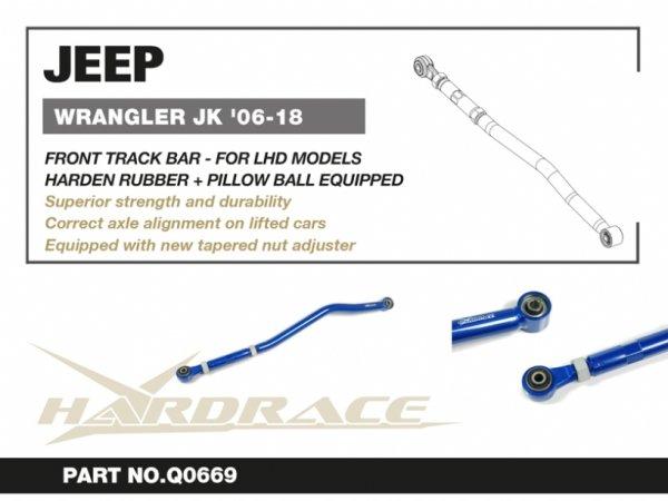 """Hardrace Front Track Bar Adjustable (0""""-4.5"""") - 06-18 Jeep Wrangler (Unlimited) JK(U) (LHD Models)"""