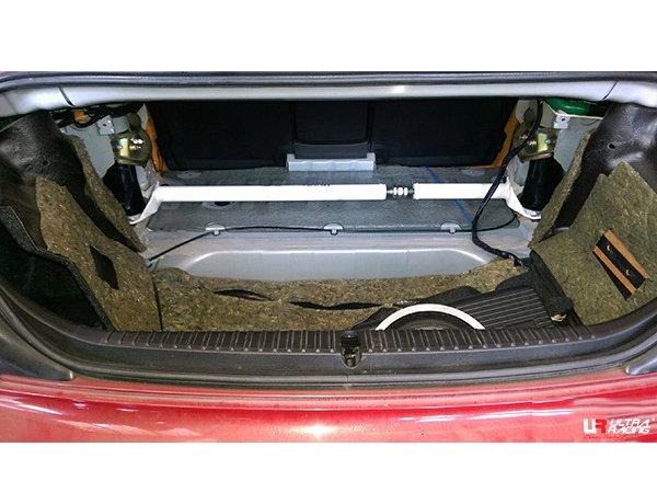Ultra Racing Rear Upper Strut Bar 2-Point adjustable - 03-12 Mazda RX-8 1.3 (2WD)