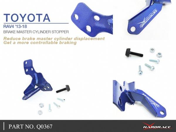 Hardrace Brake Master Cylinder Stopper - 13-18 Toyota RAV4 XA40 (LHD Models)