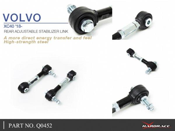 Hardrace Rear Reinforced Stabilizer Link (Pillow Ball) - 18+ Volvo XC40