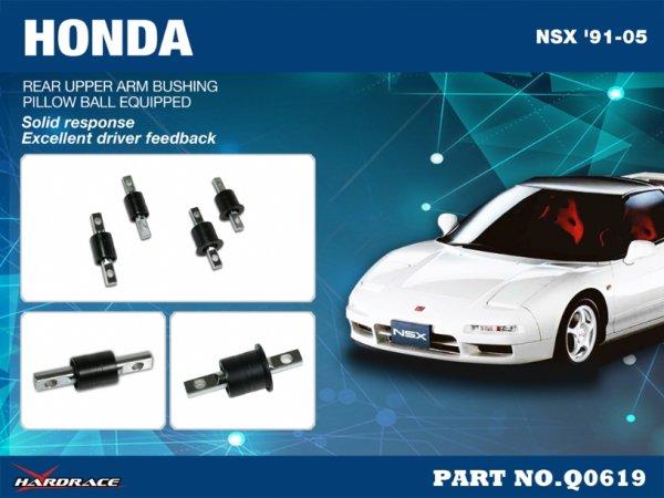 Hardrace Rear Upper Arm Bushings (Pillow Ball) - 91-05 Honda NSX NA1/NA2